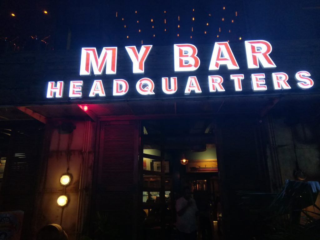 Mybar headquarters gurgaon