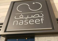 Al Naseef Restaurant- 100 Years of Good Food | Food in Bahrain
