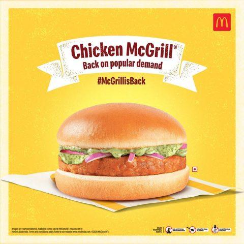 Chicken-mcgrill